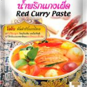 Lobo Red Curry Paste, 50g