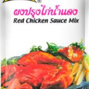 Lobo Red Chicken Sauce Mix, 50g