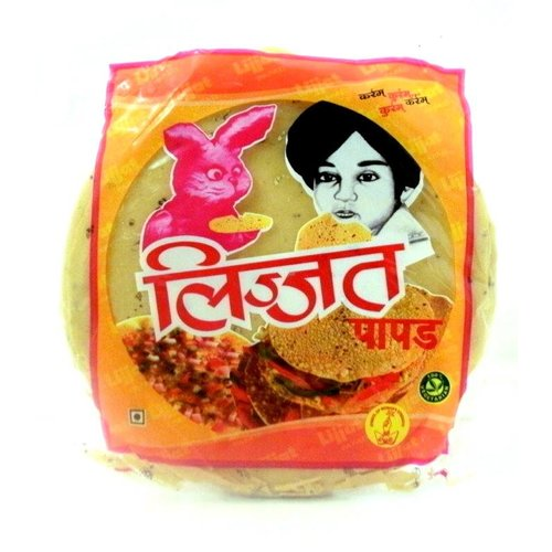 Papadums Plain, 200g