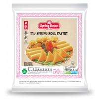Spring Roll Pastry 125mm, 50pc