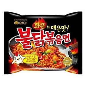 Samyang Hot Chicken Ramen, 140g
