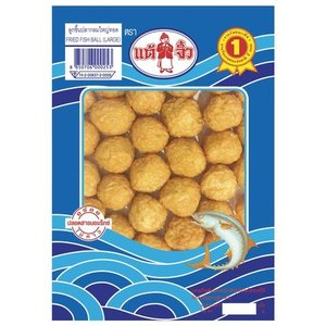 Fried Fish Ball, 200g