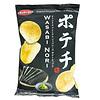Koikeya Wasabi Nori Potato Chips, 100g