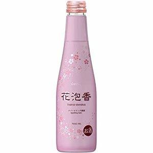 Ozeki Hana Awaka Sparkling Sake, 250ml