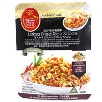 Laksa Fried Rice Sauce, 80g