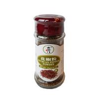 Sichuan Pepper Powder 28g