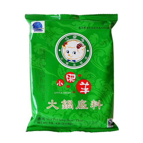 Little Sheep Hot Pot Soup Base PLAIN, 235g