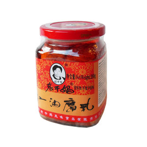 Lao Gan Ma Preserved Beancurd in Chilli Oil, 260g
