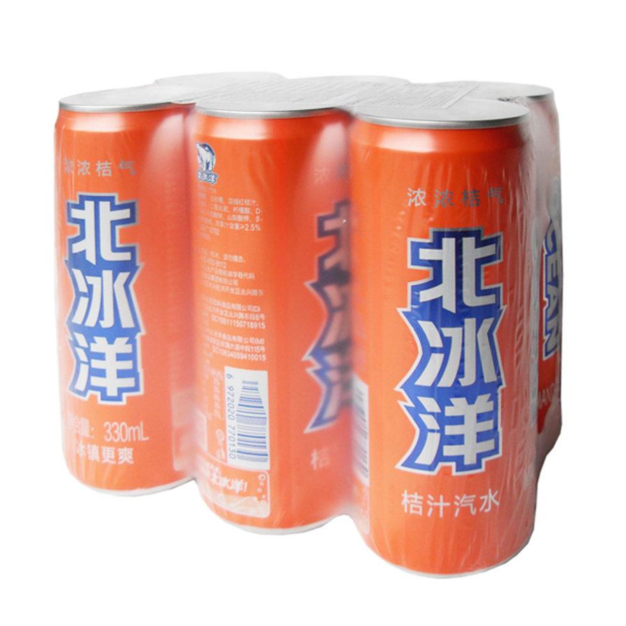 Mandarin Soda, 330ml