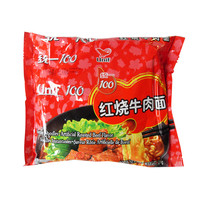 Artificial Roasted Beef Flavour, 108g