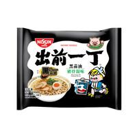 Black Garlic Tonkatsu Ramen, 100g