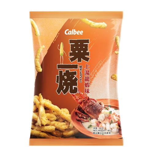 Calbee Lobster in Supreme Soup Corn Snack, 80g