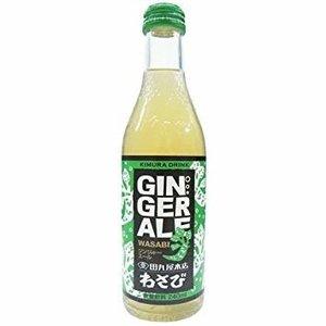 Kimura Wasabi Ginger Ale, 240ml