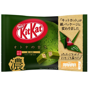 Nestle Kit Kat Mini Double Matcha, 128g