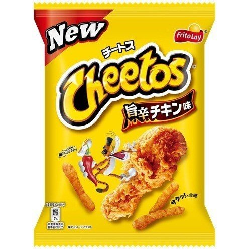 Frito Lay Cheetos Spicy Hot Chicken, 75g