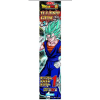 Dragon Ball Super Illustration Gum