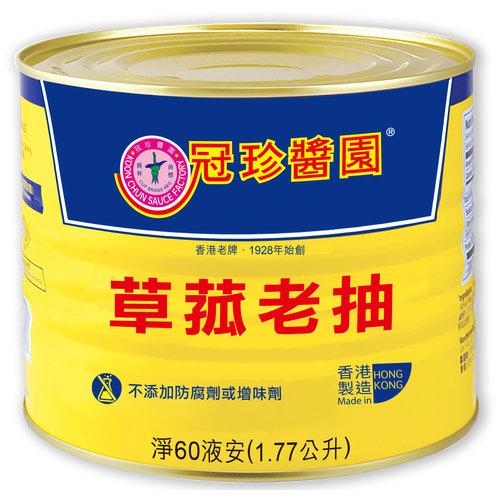 Koon Chun Mushroom Black Soy Sauce, 1.77L