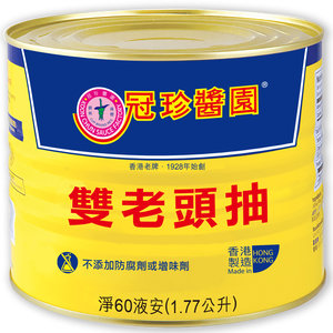 Koon Chun Double Black Soy Sauce, 1.77L