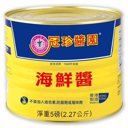 Koon Chun Hoisin Sauce, 2.27kg