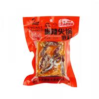 Spicy Hot Pot Seasoning Ma La, 400g