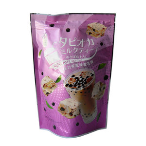 Snowflake Cake Pearl Milk Tea Flavour