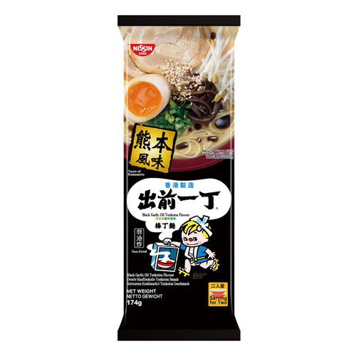 Nissin Demae Ramen Black Garlic Oil Tonkotsu, 174g