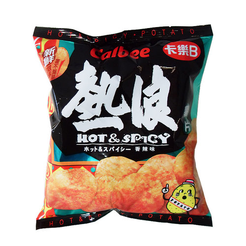 Calbee Chips Hot & Spicy, 55g
