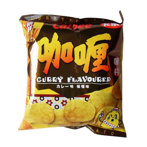 Calbee Potato Chips Curry Flavored, 55g