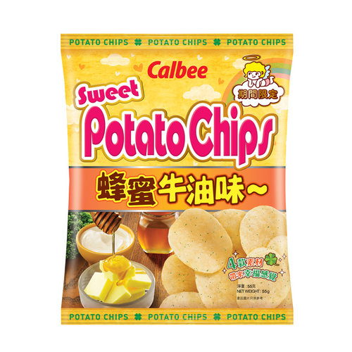 Calbee Potato Chips Honey Butter, 55g