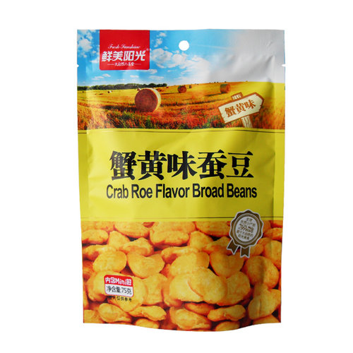 Crab Roe Flavor Broad Beans, 75g