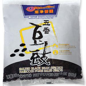 Koon Chun Salted Black Beans (Spiced), 227g