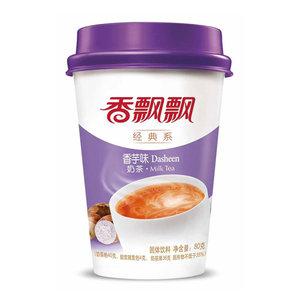 XPP Taro Flavor Milk Tea, 80g