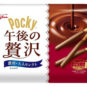 Glico Pocky Chocolate Biscuit, 120g