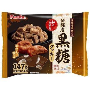 Furuta Okinawa Black Sugar Cookies, 147g