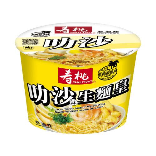 Sau Tao Noodle King Laksa Flavour, 98g
