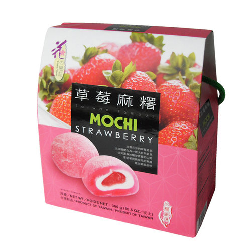 Loves Flower Aardbei Mochi, 300 g