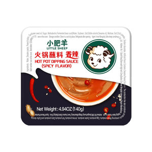 Little Sheep Hot Pot Dipping Sauce Spicy, 140g