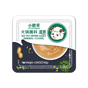 Little Sheep Hot Pot Dipping Sauce Original, 140g