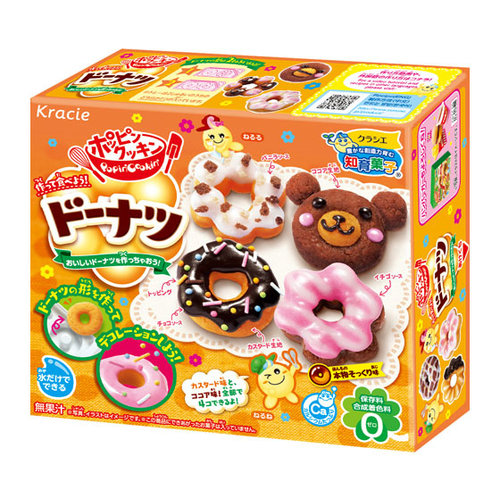 DIY Candy Doughnut, 38g