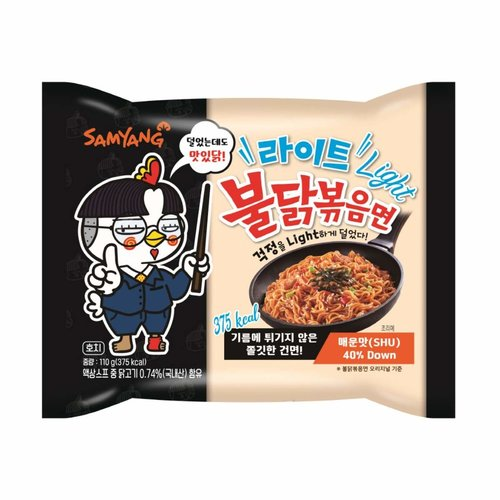 Samyang Hot Chicken Ramen Light, 110g