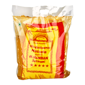Nandan Hindustani Masala, 5kg