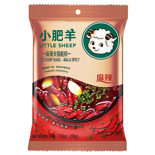 Little Sheep Mala Spicy Hotpot Soup Base, 200g