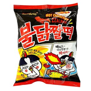 Samyang Zzaldduk Hot Chicken Flavor, 120g