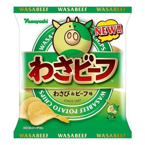 Yamayoshi Wasabeef Chips, 55g