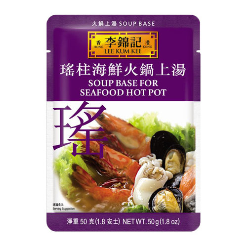 Lee Kum Kee Soup Base For Seafood Hot Pot, 50g
