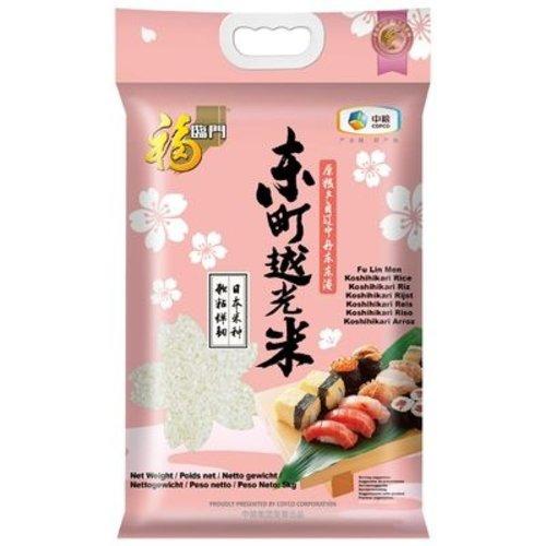 Fu Lin Men Koshihikari Rice, 2kg