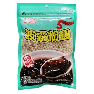 Chi Seng Zwarte tapiocaballen, 250 g