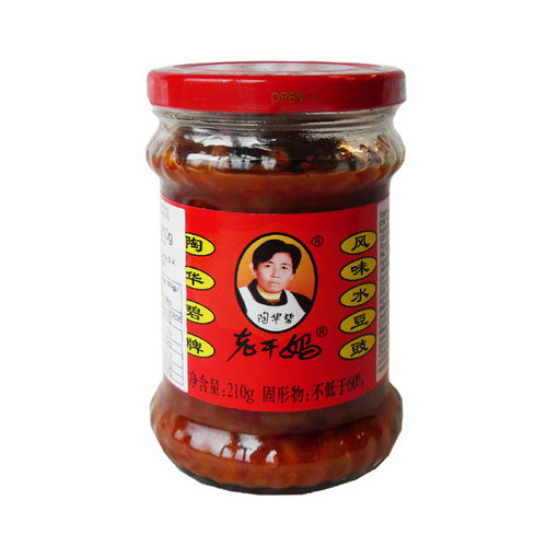 Lao Gan Ma Fermented Soybean With Chilli, 210g