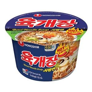 Nongshim Instant Noodle Bowl Hot & Spicy, 100g