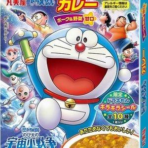 Marumiya Doraemon Instant Curry Pork & Vegetables, 145g